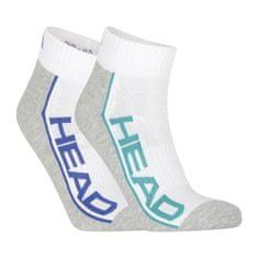 Head 2PACK ponožky vícebarevné (791019001 003) - velikost L