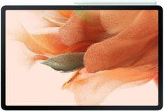 SAMSUNG Galaxy Tab S7 FE (T733), 4GB/64GB, Wi-Fi, Green (SM-T733NLGAEUE)