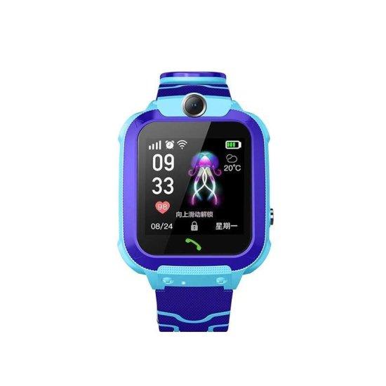 Alum online Detské chytré hodinky s kamerou a GPS lokátorom - růžová