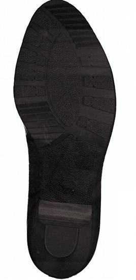 s.Oliver Női alkalmi cipő 5-5-22404-27-001