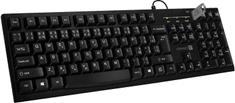 Connect IT CKB-3060-CS, čierna (CKB-3060-CS)