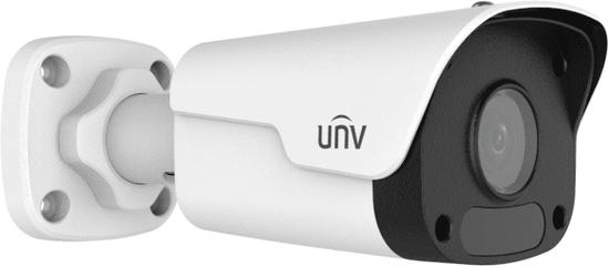 Uniview IPC2128LR3-DPF28M-F, 2,8mm (IPC2128LR3-DPF28M-F)