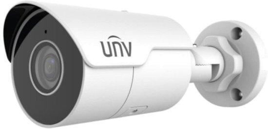 Uniview IPC2124LE-ADF28KM-G, 2,8mm (IPC2124LE-ADF28KM-G)