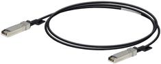 Ubiquiti UniFi Direct Attach Copper Cable, 10Gbps, 2m