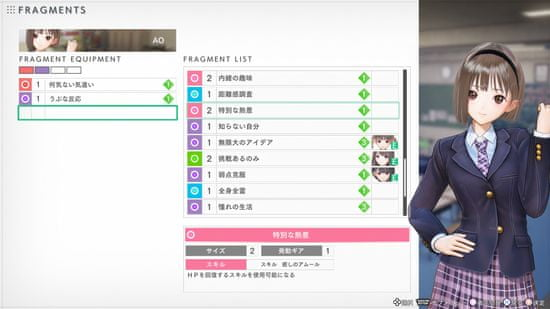 Tecmo Blue Reflection Second Light igra (Switch)