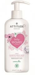 Attitude Dětské tělové mýdlo a šampon (2 v 1) Baby leaves bez vůně 473 ml